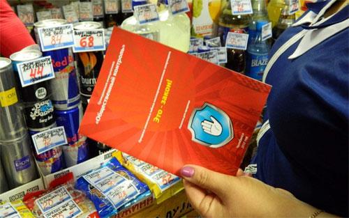 где купить сигареты без паспорта в челябинске