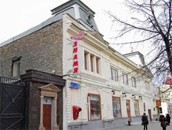 Кинотеатр «Знамя» - старейший в Челябинске и ведет свою историю с 1906 года.