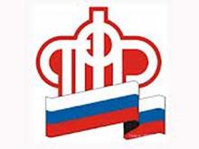 В челябинской области общероссийский