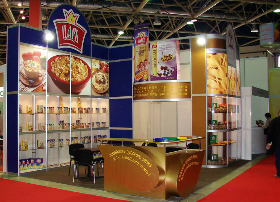 Стенд Союзпищепрома на «World Food Moscow-2007»