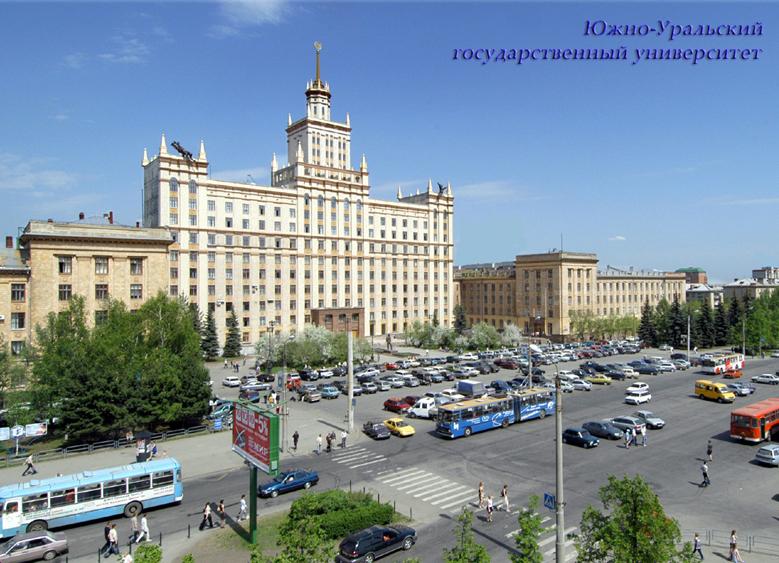 Ледовая арена «Трактор» - 62 tips from 3997 visitors