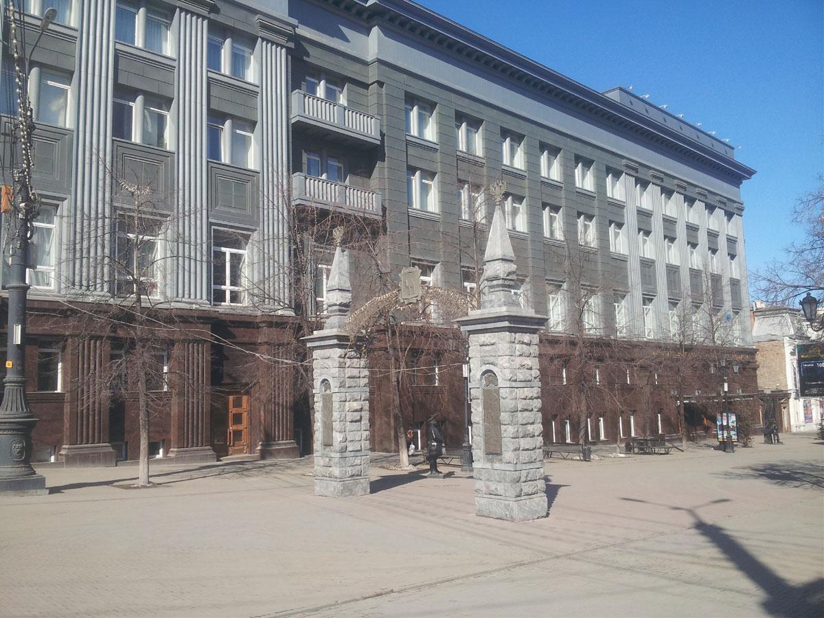 можно законодательное собрание челябинской области фото что-нить