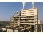 Катавский цемент. Вид на завод