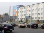 Пивовареный завод Балтика-Челябинск