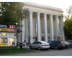 Челябинский государственный педагогический университет
