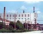 Завод «Огнеупор». Цех