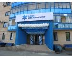 Доп. офис в Челябинске на ул. Курчатова, 1а