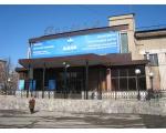 Челябинск, ул. Сталеваров, 5а, Операционный офис  № 3