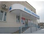 Дополнительный офис Банка в г. Кыштыме