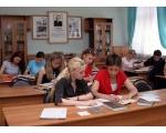 ЧГАКИ. Студенты в аудитории