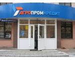 Здание Филиала ОАО АГРОПРОМКРЕДИТ в Челябинске