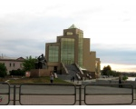 Челябинский областной краеведческий музей