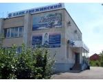 Банк Снежинский (фото Куделенского Олега, Челябинск)