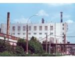 Завод Огнеупор