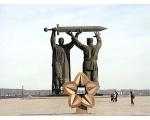 Магнитогорск. Монумент