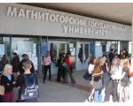 Магнитогорский университет