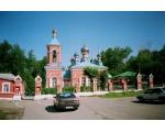 Миасс. Свято-Троицкая церковь.