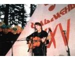 Ильменский фестиваль.