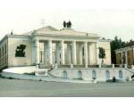 Город Бакал, ДК Горняк