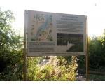 Шершневское водохранилище - питьевой источник (фото Олега Куделенского, Челябинск)
