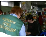 Проверка качества продаваемых семян