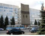 Министерство радиационной и экологической безопасности Челябинской области