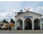 Автовокзал в селе Аргаяш