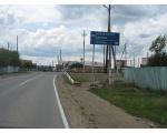 Село Кулуево, Аргаяшский район
