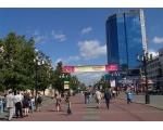 Улица Кировка - Челябинский Арбат