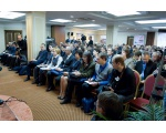 VIII Уральский инвестиционный форум