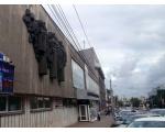 Выставочный зал союза художников в Челябинске