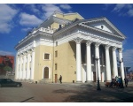Зал органной и камерной музыки «Родина»