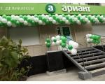 Новый стиль фирменных магазинов агрохолдинга «Ариант»